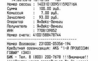 Деньги не пришли на «Яндекс.Деньги» — что делать? Как переводить деньги на «Яндекс.Деньги»