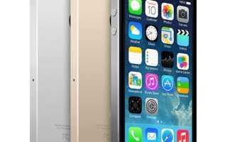 Как настроить Apple Pay на IPhone 5 и 5C — способы подключить сервис к Айфон 5 и 5С