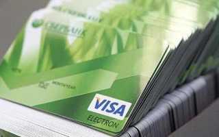 Бесконтактные карты Cбербанка: оплата за 1 секунду прикладывая карточку или смартфон