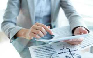 Что такое расчетный счет банковской карты Сбербанка — как узнать онлайн, через мобильный банк или банкомат