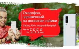 Как оплатить через мобильный банк от Сбербанка домашний интернет МТС