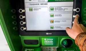 Оплата ипотеки через банкомат Сбербанка