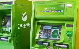 Как снять деньги с электронного кошелька: варианты обналичивания
