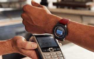 Платежная система Samsung Pay для часов Gear S2 и Gear S3 доступна в Великобритании