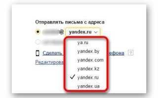 Как сменить имя в паспорте яндекс