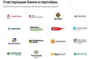 Карта Мир и Apple Pay: как привязать банковскую карту к бесконтактным платежам телефоном