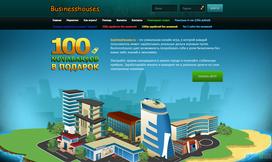BusinessHouses - лохотрон