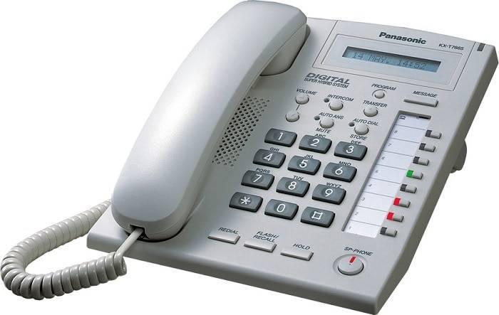 Как узнать долг за домашний телефон