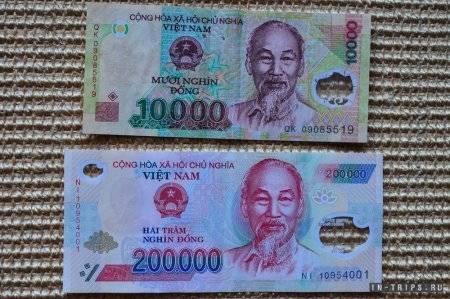Вьетнамские донги разного номинала очень похожи друг на друга, их можно легко перепутать
